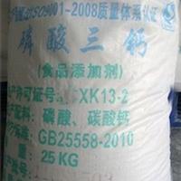 磷酸三钙/磷酸钙的价格
