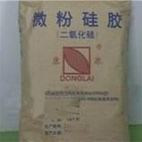微粉硅胶的生产厂家 抗结剂