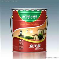 别墅外墙专用涂料代理|华茵绿洲梦幻千色外墙漆代理