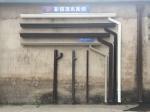 杭州鼎诺建材有限公司