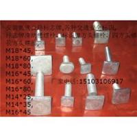 供应12.9螺螺栓栓,10.9级,8.8级