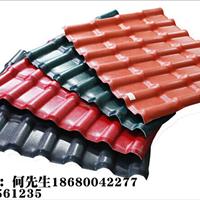 供应广东合成树脂瓦 广东ASA合成树脂瓦厂家