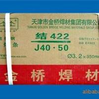 供应天津金桥ER50-6CO2气保焊丝