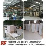 漳浦县鸿胜石材有限公司厦门分公司