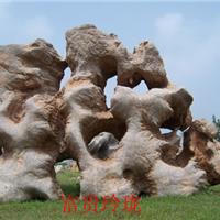 山东费县城北乡鑫艺园林石经销处