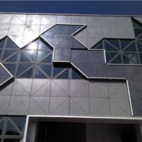 供应水泥压力板 硅酸钙板 外墙挂板