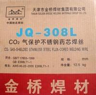 供应金桥ER55-G气保焊丝