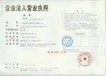 上海享鑫金属材料有限公司