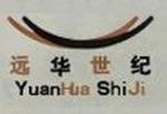 北京华远世纪建材有限公司