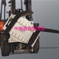 供应旋转器\叉车旋转臂\旋转夹具的作用