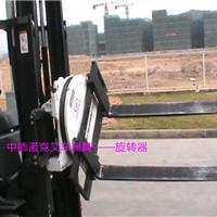 供应旋转器|无臂夹|叉车用旋转夹具的价钱