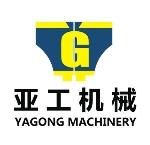长沙亚工工程机械有限公司