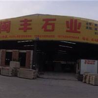 重庆市康勇建材有限公司