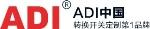 广州艾地艾电气科技有限公司