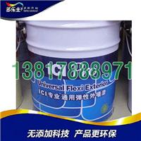 供应多乐士漆ICI专业通用弹性外墙漆15LA822