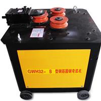 供应GWH-32b钢筋圆钢弯弧机