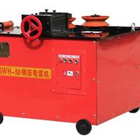 供应GWH-50型钢筋圆钢滚圆机