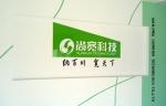 南京尚宽科技发展有限公司