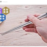 供应不锈钢304方形筷子韩式家用筷子