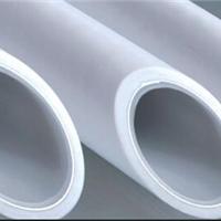 供应PPR铝塑复合管-河北PPR管厂生产