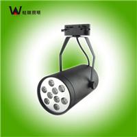 供应深圳蛙眼照明LED轨道灯导轨灯9W