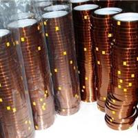 供应耐高温薄膜胶带 机电绝缘包扎胶带