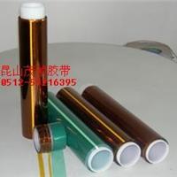 供应电子变压器绝缘胶带 耐溶剂PET胶带