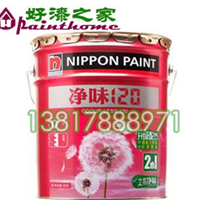 立邦漆净味120二合一内墙乳胶漆18L升级配方