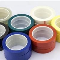 供应透明聚酯胶带 静电喷涂保护胶带
