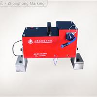 供应众宏ZHB-1阀门专用打标机