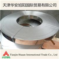 供应1J22铁钴钒合金冷轧带材20公斤起订