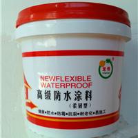 供应柔韧型高级防水涂料、建筑防水修缮材料