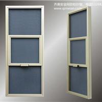 广州齐美安铝材有限公司