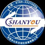 东莞市山友自动化设备有限公司