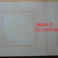 供应重庆市房屋装修材料  橱房卫生间铝扣板吊顶材料  铝扣板