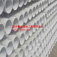 批发重庆市冷弯穿线管  PC管  PPR管   下水管