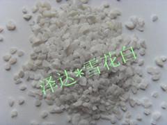 灵寿县泽达矿产品加工有限公司