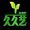 东莞樟木头久久艺装饰材料厂