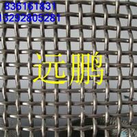 石家庄远鹏金属销售有限公司