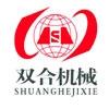 郑州双合机械制造有限公司