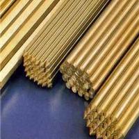 供应H59国标环保易车黄铜棒