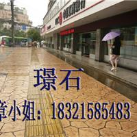 杭州压花地坪