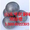 供应水泥专用耐磨钢球干式球磨机钢球