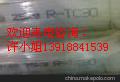 供应亨斯曼钛白粉R-TC30蓝相塑料专用钛白粉