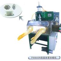 供应PW800N半导体晶体管封帽机