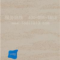 洛迪米洞石硅藻泥招商加盟墙面材料环保