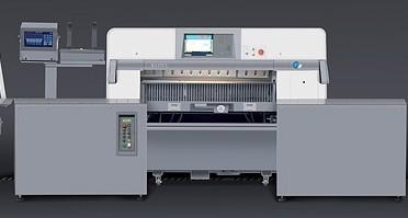 供应全自动切纸机