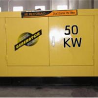 供应50kw三相静音柴油发电机