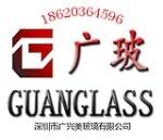 深圳市广兴美玻璃有限公司
