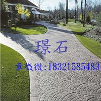 彩色压模地坪,新型压模地坪材料特价